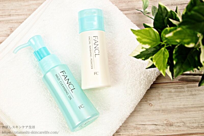ファンケル 洗顔 トライアルセット / 「無添加」FANCL品質で極上つるつる肌をゲット