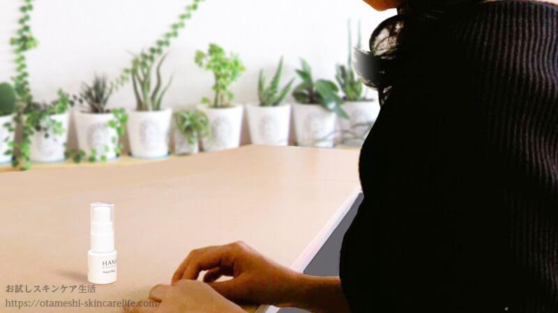 HANAオーガニック トライアルセット / 植物エキスで毎日お肌が生まれ変わる