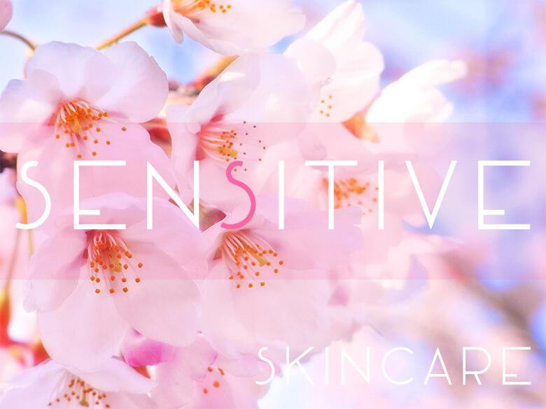 花粉の季節到来! 「敏感肌」の心強いお供コスメ 5選